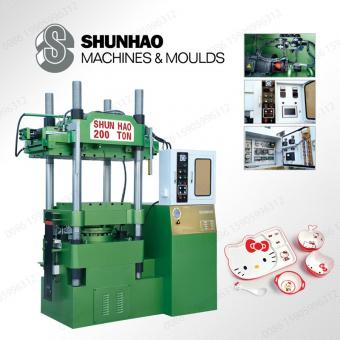 Double Color Tableware Moulding Machine